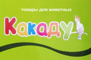 kakady_card