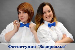 zazerkale_card